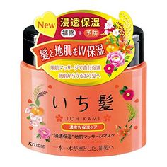 Ichigami Dense W Moisturizing Hair Care Mask - 180g * You can find more details by visiting the image link.