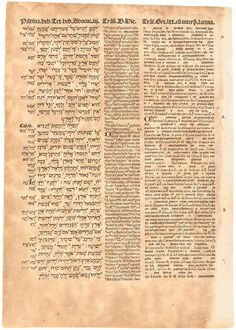 Leaf from the Complutensian Polyglot Bible of Alcala - Price Estimate: $300 - $500