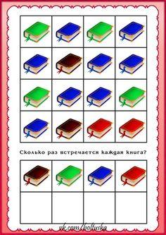 I Spy, Stencil, Kindergarten, Preschool, Teaching, Children, Maths, Autism, Literacy Activities