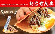 """10 phụ kiện iPhone từ Nhật làm """"ngon mắt"""" người thích ăn uống (xổ số chỉ là may mắn?) http://xoso.wap.vn/ket-qua-xo-so-thua-thien-hue-xstth.html http://xoso.wap.vn/ket-qua-xo-so-quang-tri-xsqt.html http://xoso.wap.vn/ket-qua-xo-so-dong-nai-xsdn.html"""