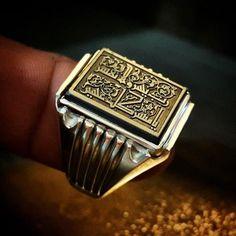 رب یسر و لا تعسر یا میسر کل عسیر رکاب استاد محمد الماسی سنگ حدید