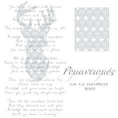 Christmas themed free printable