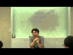 중국 혁명과 마오주의(1) : 신해혁명에서 대장정까지 - 한형식