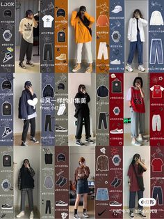 Korean Girl Fashion, Korean Fashion Trends, Korean Street Fashion, Ulzzang Fashion, Korea Fashion, Asian Fashion, Mens Fashion, Kpop Fashion Outfits, Mode Outfits