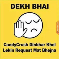 Dekh na