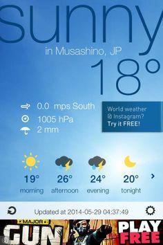 おはようございます。 気温も高くなりそうで湿度も高く夕方には雷雨注意の予報ですね。 梅雨か夏みたいな感じでまだ体は慣れてないのでキツイですね。 水分補給をこまめにして、今日もよろしくお願いします(^ ^)