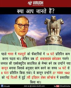 Gernal Knowledge, General Knowledge Facts, Knowledge Quotes, Rare Historical Photos, Historical Quotes, Chankya Quotes Hindi, Social Quotes, Funny Jokes In Hindi, Buddhist Quotes