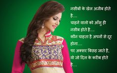 Images hi images shayari 2016: Romantic Love Shayari image For Him in Hindi 2016