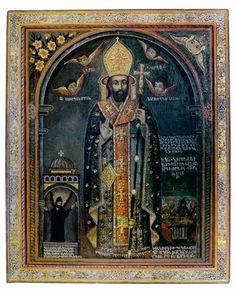 |Saint of the Day – November 19 – St Nerses the Great – Bishop & Martyr Died in 373 #pinterest The father of St. Isaac the Great. A native of Armenia, he studied in Cappadocia and wed a princess who gave birth to Isaac. After she died, he served as a chamberlain in the court of King Arshak of Armenia. In 353 he was made Catholicos of the Armenians. Nerses devoted much effort to reforming the Armenian Church, including ............. Awestruck Catholic Social Network