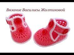Пинетки сандалии крючком лето розовые//Василиса - YouTube