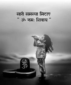 Shiva Linga, Shiva Shakti, Lord Shiva Statue, Barbie Cartoon, Rudra Shiva, Shiva Photos, Om Namah Shivay, Best Friend Quotes Funny, Shiva Lord Wallpapers