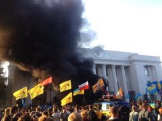 Message from Ukraine: Hey, Hillary, your 'reset button is on fire' [photo,video]