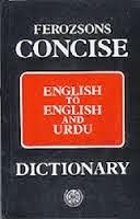 Concise English To Urdu Dictionary Free Download Pdf Book - PDF BOOKS