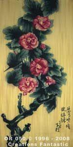 Backdrop OR050 Oriental Flower Panel 10