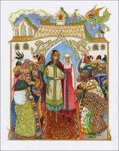 The Tale of Peter and Fevronia. Text and illustrations Georgi Yudin.