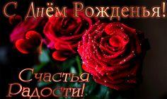 Поздравления | Записи в рубрике Поздравления | Дневник Romana : LiveInternet - Российский Сервис Онлайн-Дневников