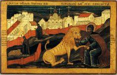 Прп. Герасим, иже на Иордане (475) / Venerable Gerasimus of the Jordan (Mar 4/17)