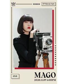Gfriend Album, Sinb Gfriend, Extended Play, Girlfriend Kpop, Walpurgis Night, Korean Girl Band, Moving Photos, G Friend, My Room