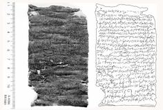 A lead curse tablet, dating back around 1,700 years and probably written by a magician, has been discovered in a collapsed Roman mansion in Jerusalem, archaeologists report.  Ancient magic curse tablet found in Jerusalem Israel Antiquities Authority archaeologists excavated a 1,700-year-old curse tablet from a Roman mansion in the City of David in Jerusalem. In the tablet a woman named Kyrilla curses a man named Iennys, likely over a legal case [Credit: Robert Walter Daniel]