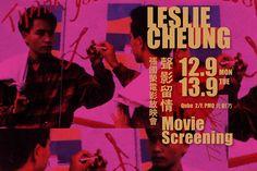 Leslie Cheung Movie Screening on 12 & 13 September at QUBE PMQ 元創方 | PMQHK | Hong Kong | UNITED LESLIE | Leslie Cheung | Movie Screening |  More info and RSVP at www.pmq.org.hk