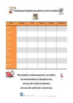 παιδί Archives - Psygrams Ideas in Words Worksheets, Psychology, Coaching, Words, Ideas, Psych, Literacy Centers, Life Coaching, Thoughts
