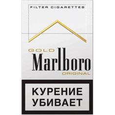 сигареты мальборо голд оптом купить