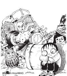 L'ENFANT INSECTE Hideshi Hino