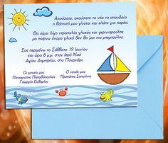 Διακοσμημένο με θαλλασινό θέμα (καραβάκι, ψαράκια κτλ) αυτό το Προσκλητήριο Βάπτισης θα εντυπωσιάσει τους καλεσμένους σας και θα αφήσει τος καλύτερες εντυπώσεις!  Ξεχωρίστε και εντυπωσιάστε τους καλεσμένους σας χωρίς να ξοδέψετε μια περιουσία! http://www.prosklitirio-eshop.gr/?360,gr_vivacious-191135-(stock)
