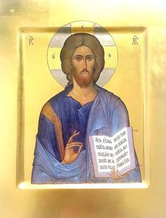 An extraordinary opportunity to study and work with Russian Master Iconographer Father Anthony Gunin. A powerful week long journey studying through the methods of Russian iconography utilizing mediums of egg tempera and watercolor. Sacred Art, Jesus Christ, Workshop, Father, Watercolor, Baseball Cards, Holy Quotes, Painting, Study