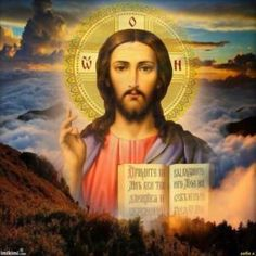 Jesus Pictures, Pictures To Draw, Religious Icons, Religious Art, Image Jesus, Isaiah 59, Mere Christianity, Kings Of Israel, Christian Images