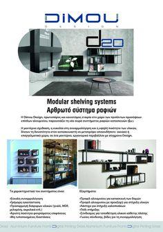 Για περρισότερες πληροφορίες επικοινωνήστε μαζί μας στο ☎️ 2310 667266 ή με e-mail: info@dimou.com.gr Modular Shelving, Shelving Systems, News, Design
