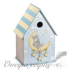 """""""ΑΡΚΟΥΔΑΚΙ ΣΤΟ ΦΕΓΓΑΡΙ"""" σετ βάπτισης με ξυλινο ζωγραφισμένο κουτί σπίτι Bird, Outdoor Decor, House, Home Decor, Decoration Home, Home, Room Decor, Birds, Home Interior Design"""