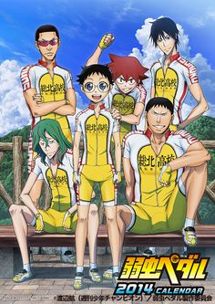 YowaPeda ~~ The Calendar Boys of 2014.