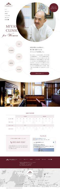 Web miyamura-joseiclinic.or.jp Art Direction, Clinic, Web Design, Branding, Women, Design Web, Women's, Brand Identity, Identity Branding