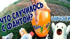 DIY Большое желе из ФАНТЫ 6 кг