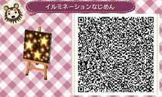 Illumination ground Stars #11<- seen used with Christmas starlight road & Starlight road <-- http://tobimorieko.blog.fc2.com/blog-entry-133.html