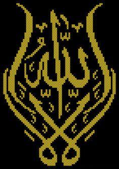 Gallery.ru / Lya illa il Allah - IsLamic cross stitch and beads by Ekaterina Gogoleva - kippariss