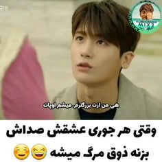 Funny Minion Videos, Crazy Funny Videos, Bts Funny Videos, Funny Videos For Kids, Cute Couple Videos, Korean Drama Songs, Korean Drama Best, Cool Dance Moves, Anime Sisters