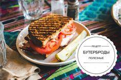 """Gefällt 151 Mal, 1 Kommentare - Profitnesslife_diet (@profitnesslife_diet) auf Instagram: """"🍴 Рецепты полезных бутербродов. Ставь лайк❤️ . ✔ Тосты с дальневосточной рыбой . Делаем тосты из…"""""""