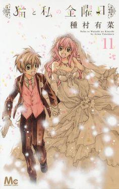 Arina Tanemura startet im Mai einen neuen Manga - http://sumikai.com/mangaanime/arina-tanemura-startet-im-mai-einen-neuen-manga-119919/