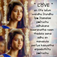 #tamilquotes #tamilmoviequotes #quotes #portnizam #girlytude #tamilnadu #thalaajith #kadhalkavithai #lovequotes #lovequotess #tamilmoviequotes #tamillovequotes #lovequotespage #lovequotesforher#tamilquote #girlytude #sabaquotes #kollywoodquotes #chennaimemes #relationshipquotes #lovequoteslifequotes #lovequotesdaily #lovequotesandsayings #portnizamquotes #sabaquotes #lovefailurequotes #kadhal #tamilhusbandwife #tanglishquotes #tamilmemes #tamilfunnymemes #tamilfunny #tamilsadquotes #lovequotes # Tamil Love Quotes, Love Quotes For Her, Best Love Quotes, Tamil Funny Memes, Relationship Quotes, Life Quotes, Love Failure Quotes, Jennifer Winget Beyhadh, Gods Strength