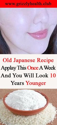 Japanese women have always been considered to look beautiful, youthful, and that is all due to the secret that is old for centuries-the benefits of rice.Definitely, the secret of their beauty lies in this gift of nature! Ingredients: 3 tablespoons rice 1 tablespoon milk 1 tablespoon honey Preparation: Boil the rice and strain it, but …