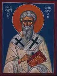 Bildresultat för αγιοι κυπριανος
