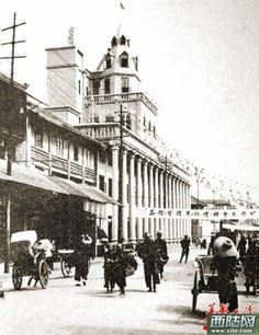 长沙,民国时期的中山路。