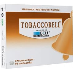 TOBACOBEL 40 tablets / TOBACCOBELL UK Homeopathic Medicine, Homeopathic Remedies, Teething Relief, Nicotine Addiction, Smoking Cessation, Homeopathy, How To Fall Asleep, Breastfeeding