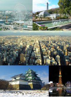 Sites of Nagoya,Japan - From top left: Nagoya Port, Higashiyama Zoo and Botanical Gardens, Central Nagoya, Nagoya Castle, Nagoya TV Tower