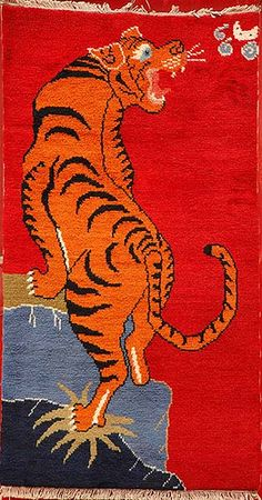 tibetian buddhist carpets rugs yin yang tiger carpet tibetan tiger rugs beads buddhist. Black Bedroom Furniture Sets. Home Design Ideas