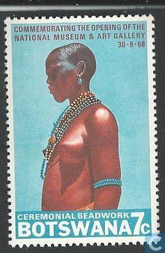 Postage Stamps - Botswana [BWA] - Reopening national museum