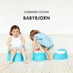 Акция 11-13 октября! При покупке горшка Babybjorn (самые удобные горшки из протестированных нами!) - скидка 25% на подставки-стульчики для ванной #babybjorn! Удачный комплект на www.mishkastore.com😃 Не забудьте при оформлении заказа ввести промокод lucky. #горшок #приучениекгоршку #удобныйгоршок