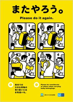 Public Transportation Posters from Japan  意外と気付かない、背中方面。